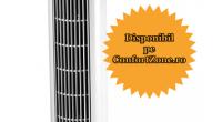 ventilator-turn-ieftin